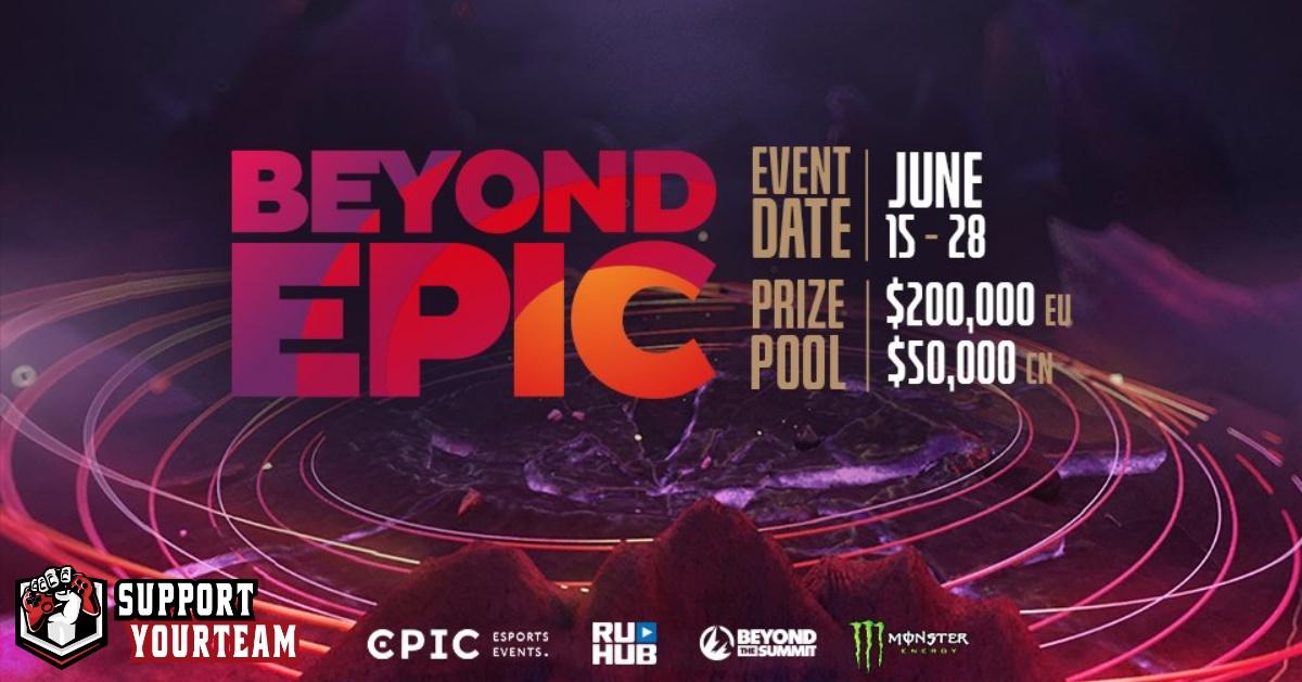 Beyond the Summit และ EPICENTER จับมือจัดการแข่งขันเงินรางวัลกว่า $250,000