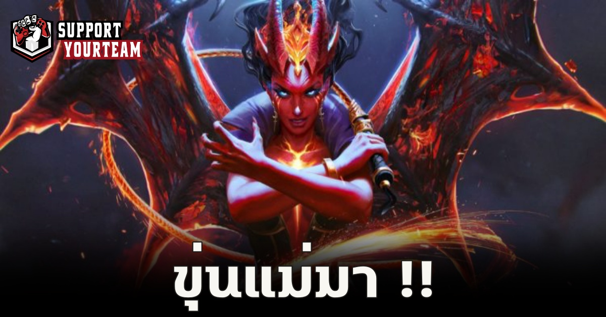 Dota2 ปลดให้เรียบร้อย !! Arcana : Eminence of Ristul สุดปัง !! Queen of Pain
