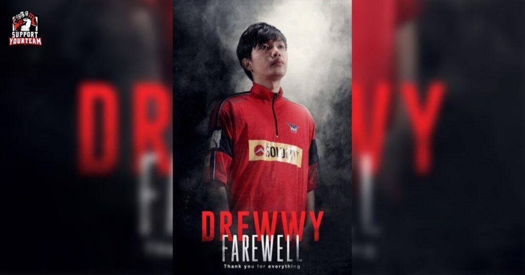 Drewwy แยกทาง KOG หลังจบ Pro League !!