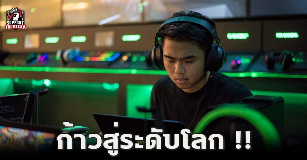 ของจริง !! Bankyugi โชว์เข้มในการแข่งขันเกม Hearthstone พร้อมคว้าตั๋วเข้าสู่รายการ Hearthstone World Championship 2020 เป็นคนแรกของประเทศไทย !!