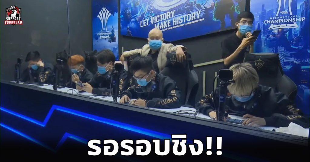 Saigon Phantom ลุ้นแชมป์ !! กด Team Flash 4-3 | AIC2020 Semi-Finals