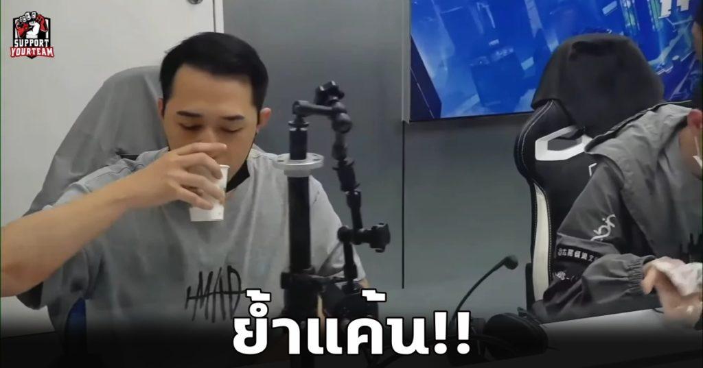 MAD Team อัดเละปิดบัญชีบุรีรัมย์ ?? 4-2 | AIC2020 Semi-Finals