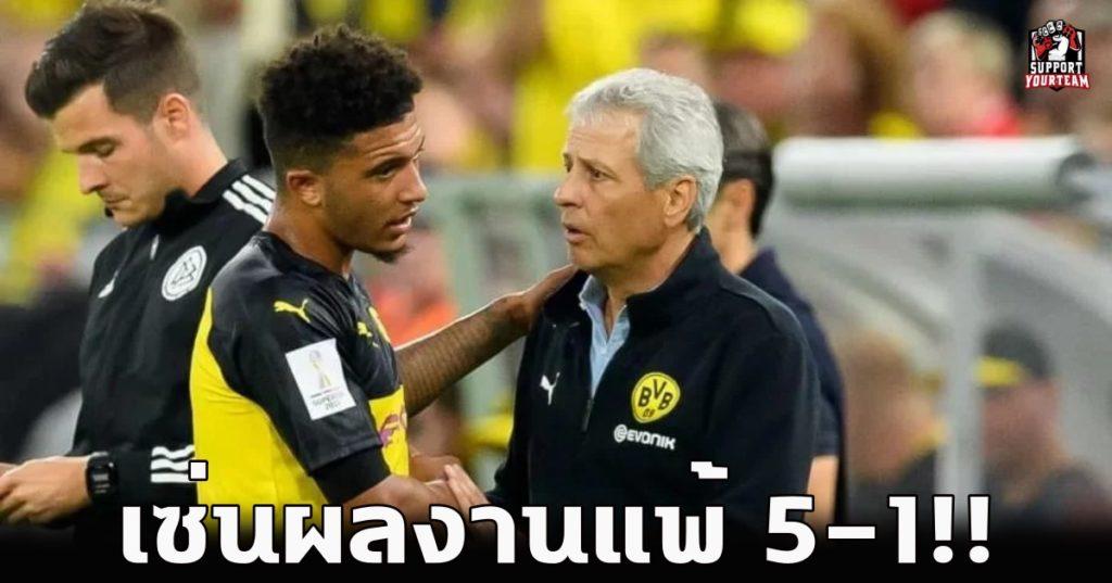 เซ่นผลงานแพ้ 5-1!! Dortmound ประกาศปลด ฟาฟร์พ้นตำแหน่ง!!
