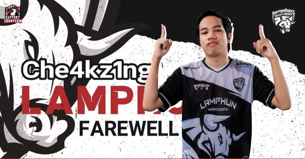 สุดเศร้า !! เมื่อสังกัดชื่อดังอย่าง Lamphun Theerathon Esports ตัดสินใจปล่อยผู้เล่น PUBG ฝีมือดีอย่าง Che4kz1ng ออกจากสังกัด