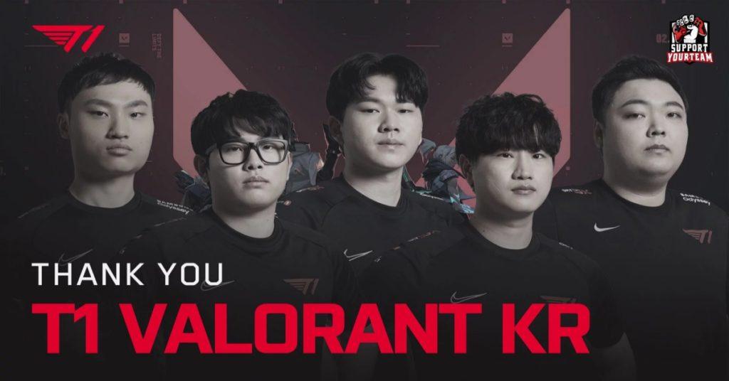 ตามไปอีกหนึ่งทีม !! สังกัด T1 ประกาศยุบทีม T1 Valorant KR ไปอย่างน่าเสียดาย !!