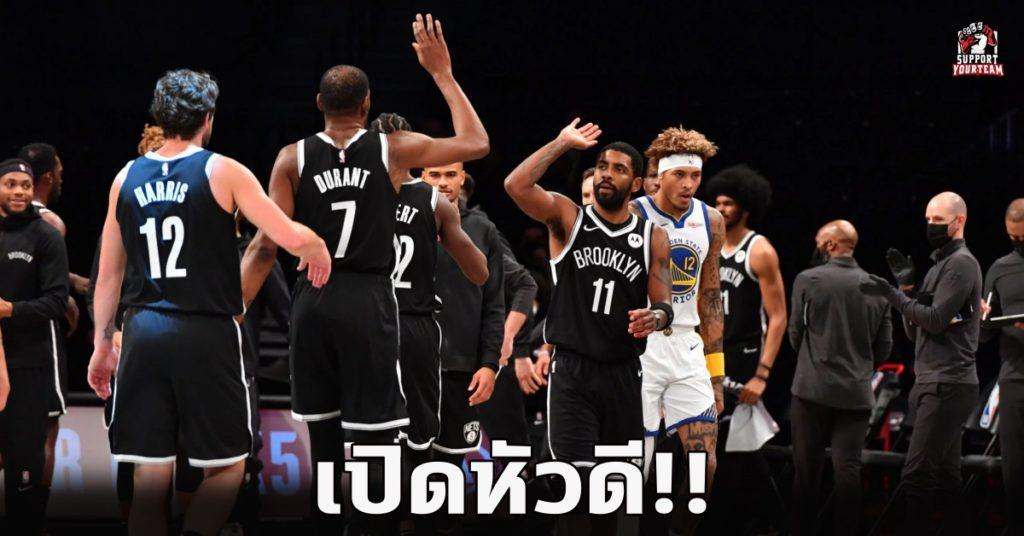ออกเก่ามายิงใหม่ !! ย้ำรอยเจ็บ Durant กด GSW ยู่ !!