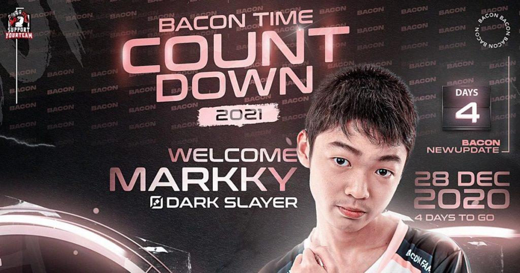 ดึงดาวรุ่ง !! Bacon ประกาศดึง Markky ลงชุดใหญ่