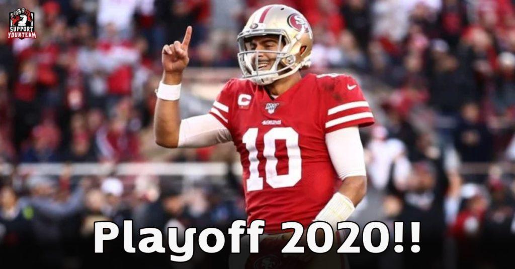 NFL ประกาศรอบ Playoff 2020 เรียบร้อย !!