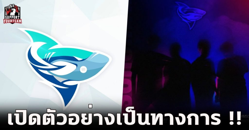 MS Chonburi กลับสู่โลกของ PUBG อีกครั้ง พร้อมประกาศไลน์อัพแบบยกชุดที่ขอบอกเลยว่าไม่ธรรมดา !!