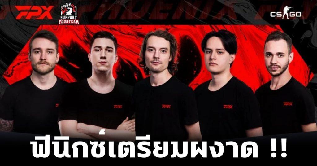 สังกัด Funplus Phoenix กลับมาเยือนวงการ CSGO อีกครั้ง พร้อมเปิดตัว Line-up ชุดใหม่ อดีตผู้เล่นจาก GODSENT แบบยกเซ็ต !! พร้อมข่าวลือของผู้เล่นคนที่ 5 !!