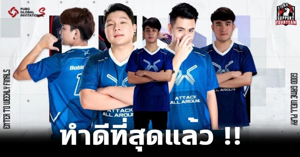 บทสรุปสัปดาห์ที่ 1 ในรายการ PUBG Global Invitational.S 2021 อธิบายรูปแบบการแข่งขัน และการเข้าสู่รอบ Weekly Finals เป็นครั้งแรกของทีมไทย !!