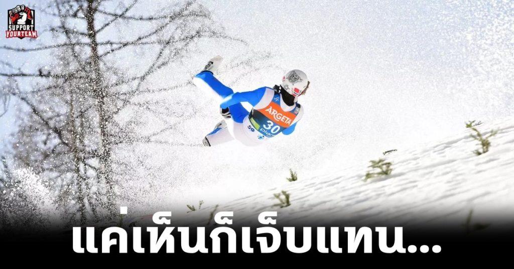 มืออาชีพก็พลาดได้ !! Daniel Andre Tande นักกีฬา Ski Jumping มืออาชีพเสียการทรงตัวกลางอากาศ จนร่างกระแทกพื้นอย่างรุนแรง !!