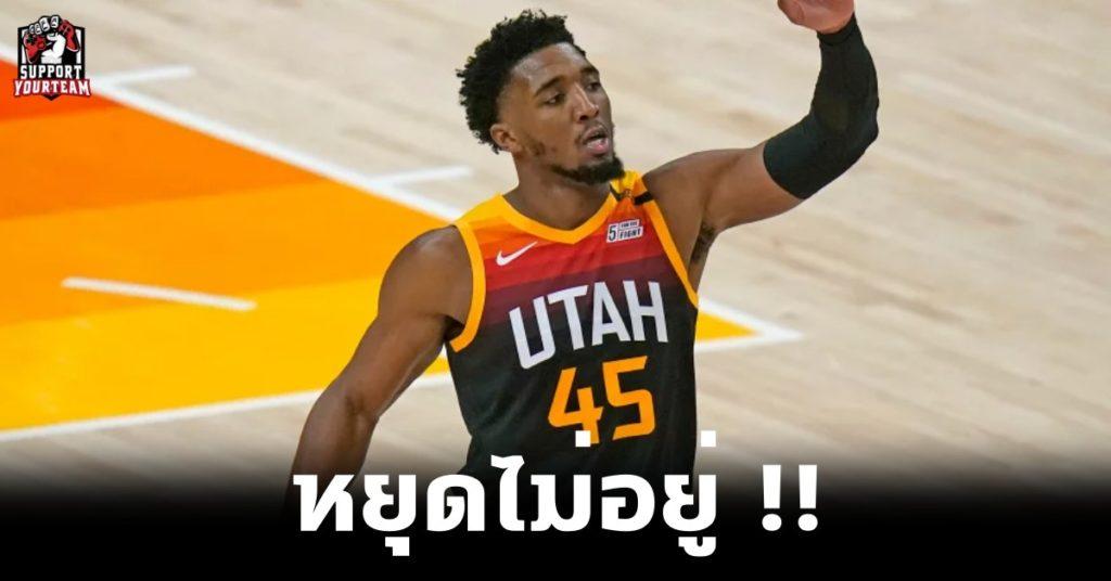 Utah Jazz ขึ้นหัวตารางมาแรงสุดในตอนนี้ Nets ไล่บี้ 76ers