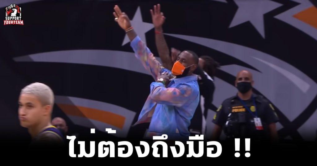 Anthony Davi จับมือ Dennis Schroder พา Lakers ชนะ Orlando Magic !!