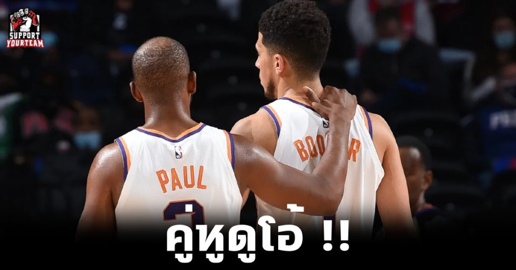 Devin Booker กด 33 แต้มนำทัพ Phoenix Suns เฉือน Knicks