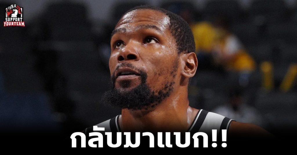 คู่ใหญ่ประจำวัน !! Brooklyn Nets หวดเอาชนะ Pacers !!