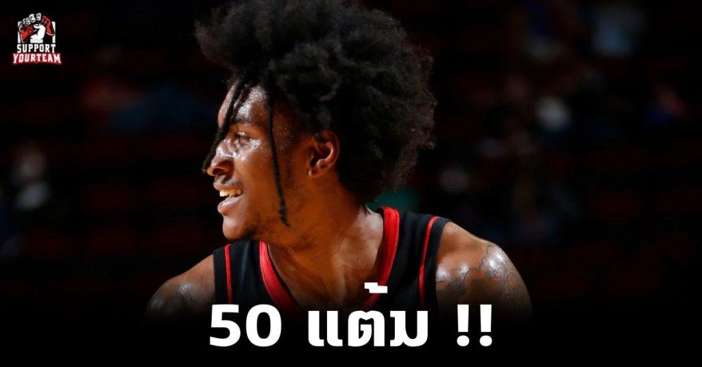 Kevin Porter Jr. ระเบิดลง !!! กด 50 แต้มทุบ กวาง Bucks ยับ !!