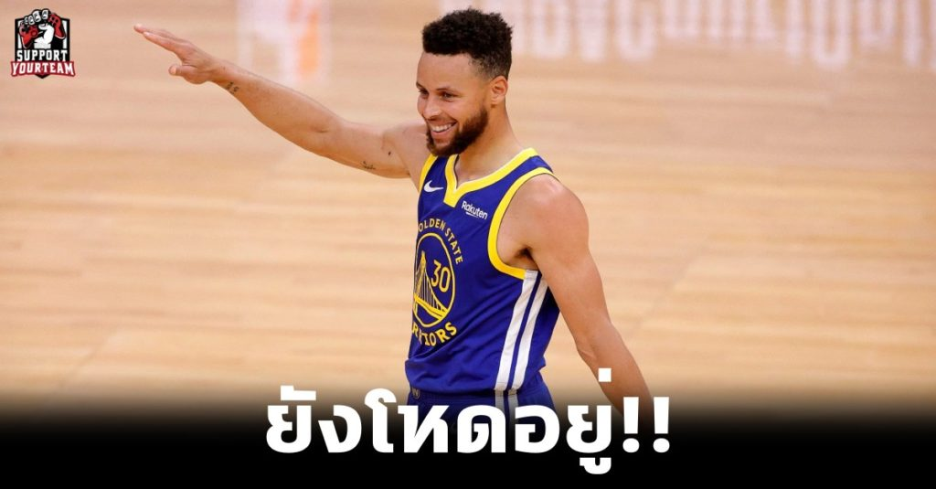 Stephen Curry ยังเข้มอยู่ !! คว้าแชมป์ผู้เล่นที่ทำแต้มสูงสุด NBA ฤดูกาล 2020-21 ช่วงต้น !!