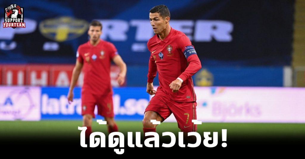 """ได้ดูแล้วเว้ย! แฟนบอลไทยเฮ NBT พร้อมยิงสดฟุตบอล """"ยูโร 2020"""" ทุกนัด"""